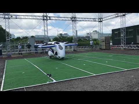 В Японии успешно провели испытания летающей машины