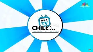 CHILL OUT επεισόδιο 23/5/2017