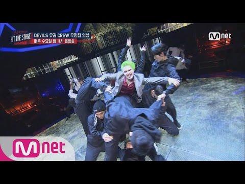 Joker Dance  U-Kwon :V Chất Vl