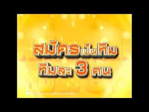 sponsor youtube