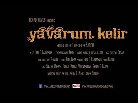 Yavarum Kelir (short film) Trailer short film