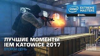 Лучшие Моменты Второго Дня IEM Katowice 2017