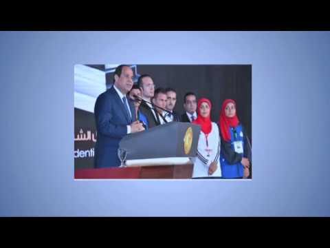 المصري تريند| #مؤتمر_الشباب:«شباب اليوم رجال المستقبل»