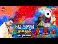 Full Audio | Krishna Beura | Sidharth TV | Sidharth Music