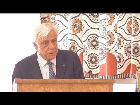 ΠτΔ: Ανάγκη να σεβαστεί η Τουρκία το Διεθνές και Ευρωπαϊκό Δίκαιο