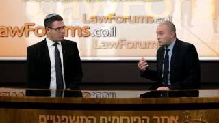 ניהול דיון הוכחות בבית הדין הרבני בהליך גירושין #סרטון 7 מתוך 10