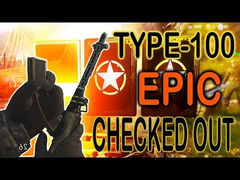 EPIC TYPE-100! CHECKED OUT! Epic Check out variant gameplay (COD WW2)