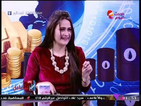 العرب اليوم - شاهد :موقف محرج لمذيعة