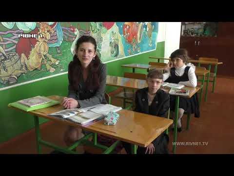 Як впроваджували інтерактивне навчання в сільській школі на Рівненщині [ВІДЕО]