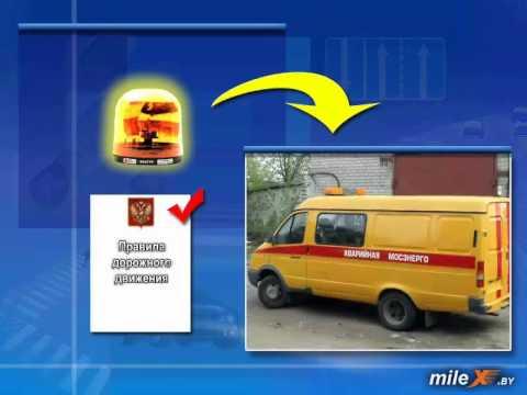 термобелье возможность отступления от правил пдд водителей пожарного автомобиля термобелья OLDOS Термобелье
