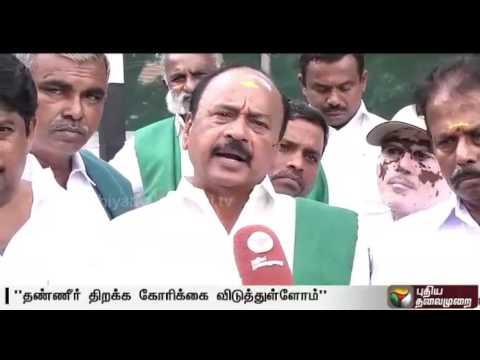 Karnataka-CM-rejects-Tamil-Nadu-farmers-request-to-release-water
