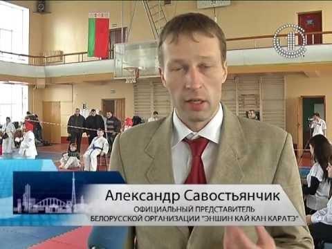 ТВ Соревнования по Эншин Каратэ