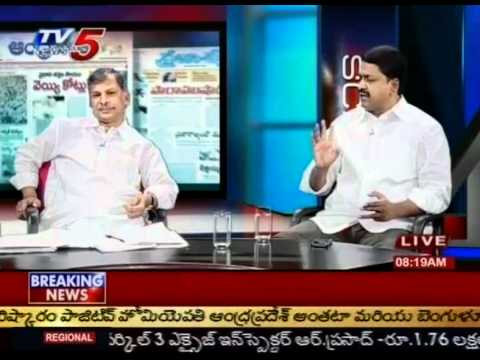 Discuss on ACB Reports On Politicians Corruption With Political Leaders (TV5) – Part 03