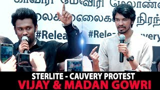 Video Eruma Saani Vijay & Madan Gowri Speech at Cauvery Sterlite Protest | TN Youtubers Protest! MP3, 3GP, MP4, WEBM, AVI, FLV Oktober 2018