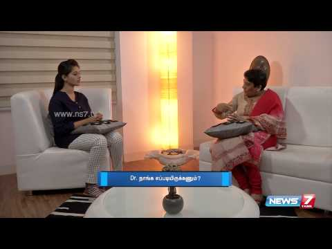 Liposuction for men and women | Doctor Naanga Eppadi Irukanum
