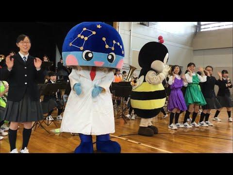 科学キッズフェスティバル 京山中学校吹奏楽部 2017.12.10