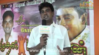 Actor Gopi Gandhi at Muthal Maanavan Trailer Launch