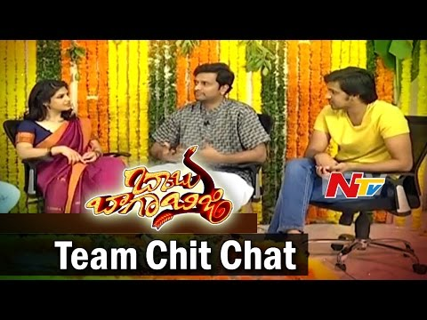 Babu Baga Busy Team Chit Chat