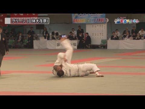 第41回全国高等学校柔道選手権大会 男子個人名場面集