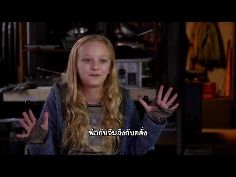 War for the Planet of the Apes - Amiah Miller Interview (ซับไทย)