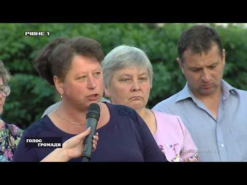На Рівненщині вперше розшириться вже об'єднана громада [ВІДЕО]