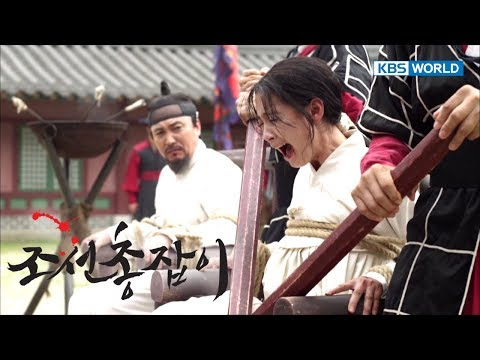 Gunman In Joseon | 조선총잡이 - EP 10 [SUB : KOR, ENG, CHN, MLY, VIE, IND]