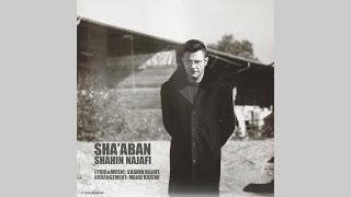 Sha'aban Music Video Shahin Najafi