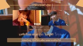 Video [KARAOKE/THAISUB]  Wanna One (워너원) - '약속해요' (I Promise You) I.P.U #ต้มยำกลุ้ม MP3, 3GP, MP4, WEBM, AVI, FLV Maret 2018