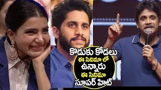 Video Nagarjuna Speech @ Mahanati Audio Launch | Samantha | Keerthy Suresh | Filmylooks MP3, 3GP, MP4, WEBM, AVI, FLV September 2018