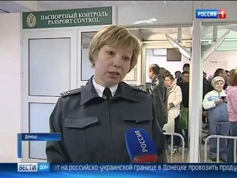О правилах ввоза продуктов питания в Россию