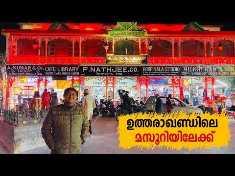EP #19 - Baddi to Mussoorie with Mallu Singh, ഉത്തരാഖണ്ഡിലെ മസൂറിയിലേക്ക്