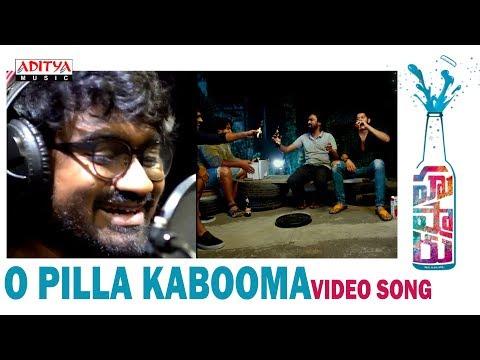 Video songs - O Pilla Kabooma Video Song  Hushaaru Movie  Rahul Rama krishna  Sree Harsha Konuganti