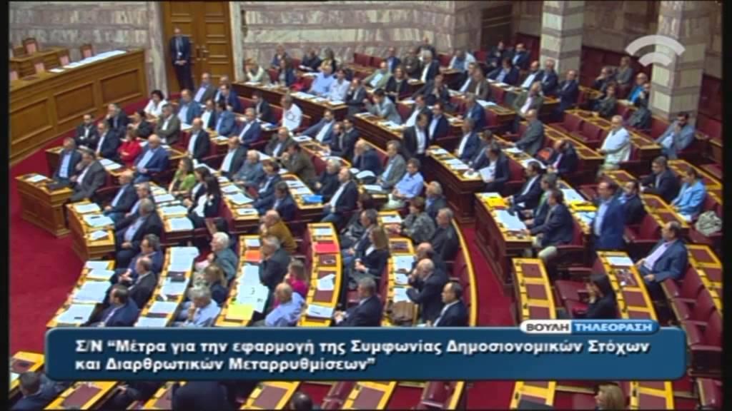Πολυνομοσχέδιο: Ομιλία Α.Τσίπρα (Πρωθυπουργού)(16/10/2015)
