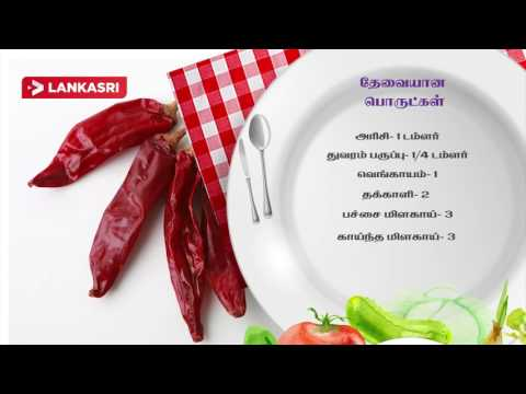 Dhall-Rice-Recipe-in-Tamil