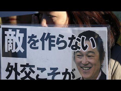Şinzo Abe: ''Yapılanların bedelini ödeteceğiz''