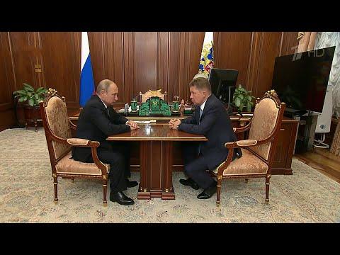 РУССКИЙ ГАЗ ДЛЯ УКРАИНЫ   RUSSIA'S GAS FOR UKRAINE