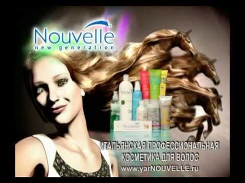 Средства для волос отзывы