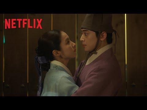 กูแฮรยอง นารีจารึกโลก (Rookie Historian Goo Hae Ryung) | ตัวอย่างซีรีส์ | Netflix