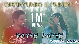 Video Payye Payye- Ormayundo Ee Mukham Song   Vineet Sreenivasan  Namitha Pramod  Full song HD Video MP3, 3GP, MP4, WEBM, AVI, FLV Desember 2018