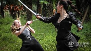 Nonton Killer Li Mo 2017 Movie Film Subtitle Indonesia Streaming Movie Download