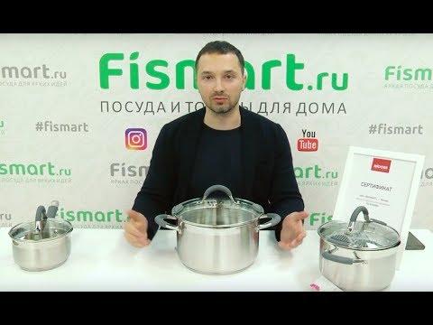Обзор набора посуды Nadoba Nita