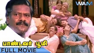 Pandavar Bhoomi (Full Movie) - Watch Free Full Length Tamil Movie Online