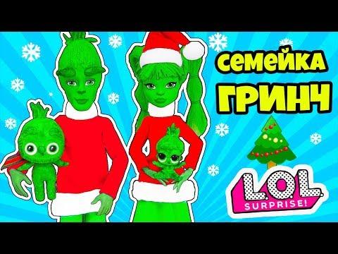 Новинки ЛОЛ Питомцы, ЛОЛ с волосами, Большие ЛОЛ OMG