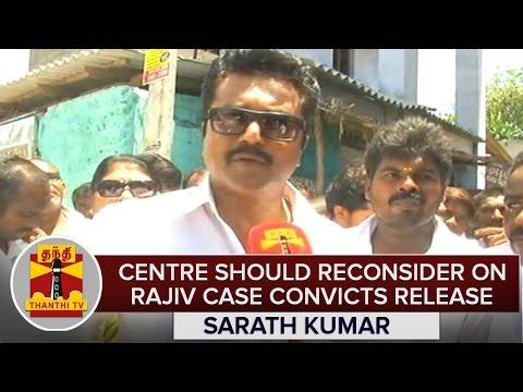 Central-Govt-Should-Reconsider-On-Rajiv-Case-Convicts-Release--Sarathkumar