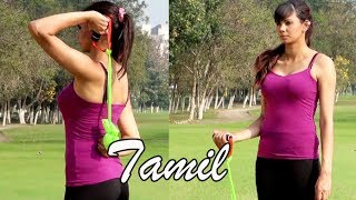 Yoga Asanas for Upper Body Strength - Tamil Episode 4