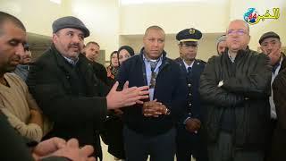 توضيح حول سير أشغال المستشفى المحلي بالعيون سيدي ملوك