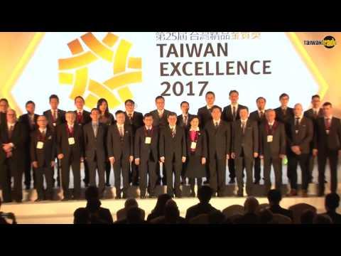 台灣精品榮耀25 創新價值綻放「金」彩