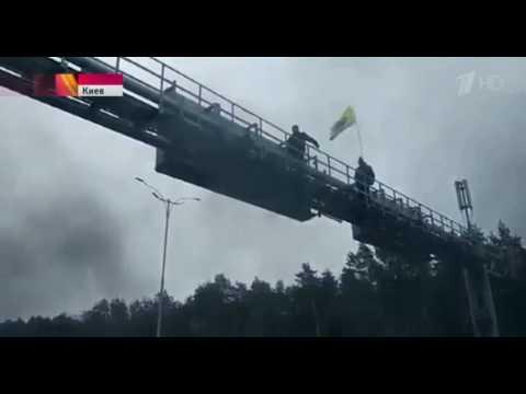 Новости.Украина сходит с ума - DomaVideo.Ru