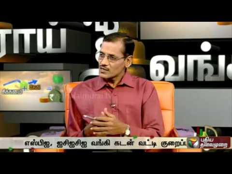 Sikkanam--Semippu--Selvam-10-04-2016-PuthiyaThalaimurai-TV