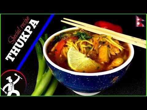 Chicken thukpa recipe how to make thukpa nepali food recipe video chicken thukpa recipe how to make thukpa nepali food recipe channel 60 forumfinder Images
